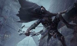 รีวิว Thief 2014 โคตรเกมมหาโจร