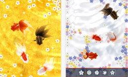 Goldfish Pond แอพเกมเลี้ยงปลาทอง แจกฟรี! รีบหน่อยเวลาจำกัด