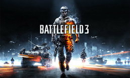 EA แจกโหลด Battlefield 3 ฟรี ถึง 4 มิถุนายนนี้