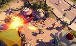 Dead Island: Epidemic เกมแรกกับแนว ZOMBA