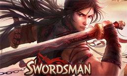 TIP การเล่น  swordman online ให้เทพและประหยัด