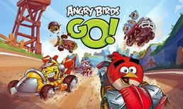 Angry Birds Go ฮิตเกินคาด ปล่อยโหมดมัลติเพลเยอร์