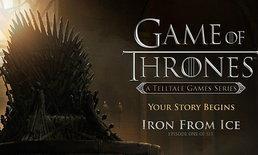 Game of Thrones ฉบับเกมจะมีให้เล่นถึง 6 ตอน