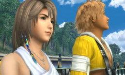 Final Fantasy X/X-2 ทำลง PS4 ด้วยพฤษภาคมนี้
