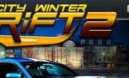 เกมส์รถแข่ง  City Winter Drift 2