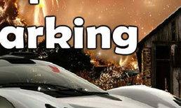 เกมขับรถ Spaceship Parking on Mars