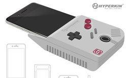 ไม่โกหกแล้ว! เคส Game Boy ของ iPhone 6 กลายเป็นของจริง