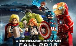LEGO Marvel's Avengers หน่วยอเวนเจอร์ในแบบตัวต่อของเล่น