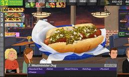 Cook, Serve, Delicious! 2 เกมจำลองทำร้านอาหารสุดฮาร์ดคอร์