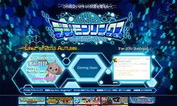 Digimon Linkz เกมดิจิมอนของชาวมือถือ ภาพกราฟิกระดับไฮเอนด์