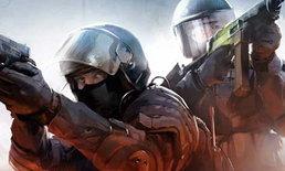 เศร้า! ทีมเกม Counter-Strike GO ชาวฝรั่งเศสยกเลิกงานแข่ง เพราะเหตุก่อการร้าย