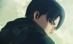 Attack on Titan กำหนดเปิดศึกกุมภาพันธ์ 2016 เพิ่มทำลง PS3 และ PS VITA ด้วย
