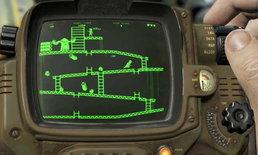 คอมฯเก่ากาก! อยากเล่น Fallout 4 ทำไงดี? Mod ช่วยท่านได้!