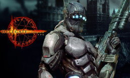 Hellgate: London ยังไม่ตาย ทำใหม่ลงมือถือกลายเป็นแนว FPS