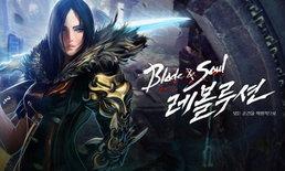 Blade & Soul: Revolution มาแรงจัด! เน็ตมาร์เบิ้ลเตรียมรองรับผู้เล่น 70 Servers
