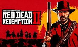 Red Dead Redemption 2 ปล่อย Launch Trailer และความจุ HDD ที่ต้องการ