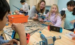 Nintendo นำ Nintendo Labo เข้าสู่ห้องเรียน เพื่อสร้างเเรงบันดาลใจให้กับเด็กๆ