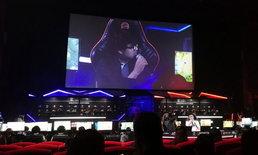 Dell จับมือ Major เปิดตัวโรงภาพยนตร์อีสปอร์ตแห่งแรกของโลก