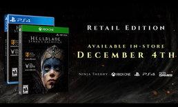 Hellblade Senuas Sacrifice เตรียมวางจำหน่ายแบบแผ่น 4 ธันวาคมนี้