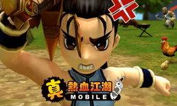 ยังจะมีอีกไหม! Shin Yulgang Mobile เกมโยวกังมือถือตัวที่ 4 แล้ว