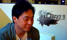ปิดตำนานเกมปวดตับ! Hajime Tabata ลาออกจาก Square Enix แล้ว
