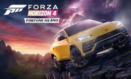 ซิ่งกันต่อ Fortune Island ตัวเสริมแรกของ Forza Horizon 4