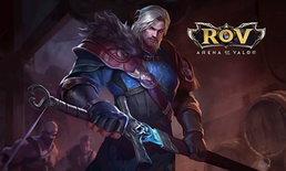 RoV รีวิว ฮีโร่ใหม่ Riktor อัศวินนักล่าปีศาจ ผู้รักษาเกียรติยิ่งชีพ