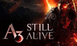 พับจีฟีเวอร์ A3: Still Alive ก็เอาด้วย โชว์โหมดการเล่นแบบ Battle Royale