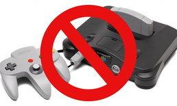 Nintendo เผย ยังไม่มีเเผนนำ Nintendo 64 Classic ออกมาวางจำหน่ายเร็วๆ นี้
