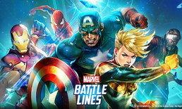 MARVEL Battle Lines รีวิวเกมการ์ดจั่วเทพไปกับเหล่าฮีโร่จาก Marvel
