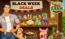Bigfarm โปรโมชั่น Black Week Deal สัปดาห์ดำๆเพิ่มพลังฟาร์ม!