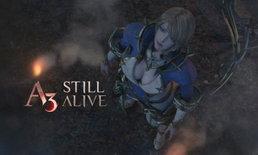Project A3 ยังไม่ตาย! กลับมากลายเป็นเกมมือถือ A3: Still Alive