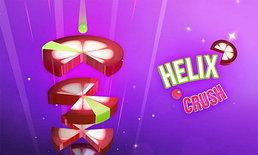 รีวิว Helix Crush ต่อยอดเกมสุดฮิต กับเกมเพลย์ที่มาในรูปแบบใหม่