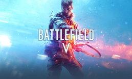 EA เผยสเปคความต้องการของ Battlefield V