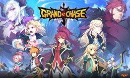KOG, GrandChase เปิดให้ลงทะเบียนล่วงหน้าแล้วที่ประเทศไทย