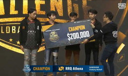 RRQ Athena คว้าแชมป์ PUBG Mobile Star Challenge อย่างยิ่งใหญ่