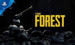 The Forest  เตรียมปล่อยอัพเดตใหม่ เพิ่มเครื่องร่อนและสัตว์ประหลาดสุดสะพรึง