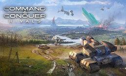 รีวิว Command and Conquer Rivals คืนชีพสงครามไทบีเรียมกลับมาบนมือถือ