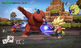 Square Enix ปล่อยเดโม Dragon Quest Builders 2 แล้ว ทั้ง PS4 และ Switch