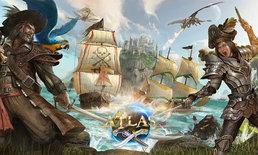 Atlas เกมใหม่จากทีมพัฒนา ARK Survival Evolved