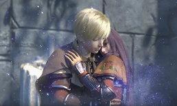ที่มาของชื่อเกม Ragnarok M Eternal Love ที่คุณอาจไม่เคยรู้มาก่อน