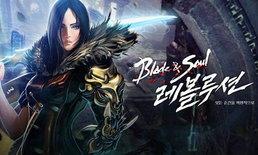 รีวิว Blade and Soul Revolution โลกใหม่ของเหล่าจอมยุทธ ให้โลดแล่นได้อิสระมากขึ้นในมือถือ