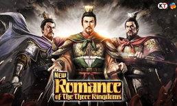Koei Tecmo เปิดศึกสามก๊กครั้งใหม่ในมือถือ New Romance of The Three Kingdoms