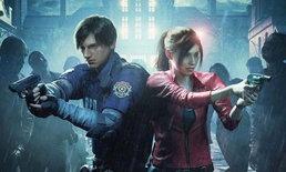 ลือ! Capcom เตรียมปล่อย Demo ลองเล่นของ Resident Evil 2 ธันวาคมนี้