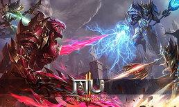 รีวิว MU Origin 2 ปลุกตำนานความมันส์อีกครั้ง กับภาคต่อของเกมออนไลน์สุดฮิต