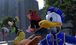 ทีมงานเผย เหตุไฉนเกม Kingdom Hearts 3 ถึงใช้เวลาทำนานจนโลกลืม
