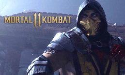 NetherRealm Studios เผยสเปคความต้องการของ  Mortal Kombat 11