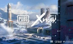 """หิมะโปรยปราย! ไล่ล่าศัตรูบน """"ล้อเลื่อน"""" Vikendi สมรภูมิใหม่ใน PUBG Mobile"""
