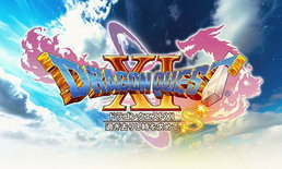 ตัวอย่าง Dragon Quest XI  S ของ Nintendo Switch ที่จะมาให้เล่นกันในปี 2019