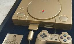 ลองมาดู! รวมฮิต 5 เครื่องเกม ที่โคตร Rare หายากที่สุดในโลก